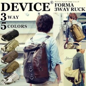 リュック メンズ DEVICE 3way リュックサック 鞄 旅行バッグ 中学生 通学 高校生 人気 大容量 レディース 誕生日  オシャレ 鞄
