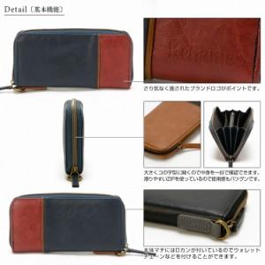 c3b38b474d72 財布 長財布 メンズ レディース ラウンドファスナー PU革レザー さいふ 男性 紳士 ブランド財布 ロング. 商品はこれ♪