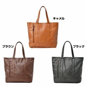 トートバッグ メンズ レディース ビジネスバッグ 軽量 通勤 A4 大容量 レザー マザーズバッグ エディターズバッグ   誕生日 鞄