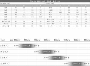 【限定】芸能人が選ぶ高級スノボウェアブランド!アトマイズ 16-17 CX-SERIES-BL×LB 新作 スノーボードウェア メンズ 2017 CX-005