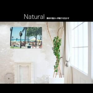 【日本製】アートボード/アートパネル Photogram フォトグラム 絵画や写真をアルミフレームで表現 風景_ビーチ_20130728-036