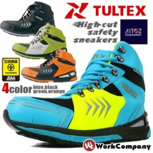 安全靴 スニーカー ハイカット TULTEX(タルテックス)DiAPLEX 防水セーフティーシューズ 防水・透湿 の画像