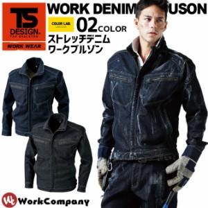 作業服 ワークマンの通販|au PAY マーケット