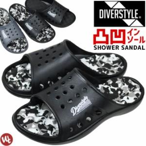メンズ サンダル DIVERSTYLE(ディバースタイル) 軽量 シャワーサンダル DS-9002 迷彩 凸凹インソール スポーツ アウトドア 健康サンダル