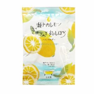 塩レモンの画像