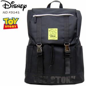 Disney(ディズニー) エイリアン被せリュック デイパック リュックサック B4 93141 レディース ジュニア ガールズ 小学生 中学生 高校生