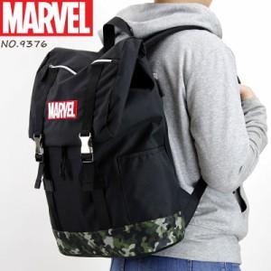 MARVEL(マーベル) 被せリュック スクールリュック リュックサック デイパック B4 9376 メンズ レディース ジュニア 高校生 中学生