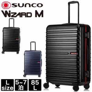 【ポイント10倍+レビュー記入で5倍】SUNCO(サンコー) WIZARD M(ウィザードM) 85L スーツケース キャリーケース 69cm 5.6kg 57泊 4輪 TS