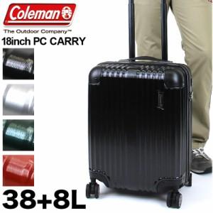 【商品レビュー記入で+5%】Coleman(コールマン) スーツケース キャリーケース 38-8L 23泊 機内持ち込み対応 TSAロック 4輪 14-59 メン