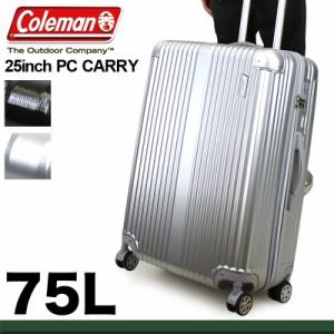 【商品レビュー記入で+5%】Coleman(コールマン) スーツケース キャリーケース 旅行用かばん 75L 57泊 TSAロック 4輪 14-65 メンズ レデ