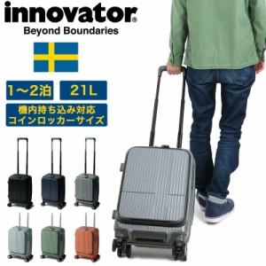 【クーポン配布 6/13 23:59まで 三太郎の日】【商品レビュー記入で+5%】innovator(イノベーター) Extreme Journey スーツケース キャリー