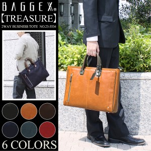 【ポイント10%+レビュー記入で5%】送料無料 BAGGEX(バジェックス) TREASURE ビジネスバッグ ブリーフケース 23-5534 メンズ