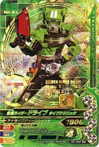 【美品】【中古】ガンバライジング ドライブ タイプテクニック D2-002[LREX]◆A【ゆうパケット対応】【即納】