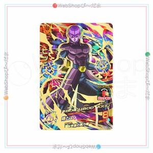 【美品】【中古】ドラゴンボールヒーローズGDM8弾 ヒット HGD8-44[UR]◆A【ゆうパケット対応】【即納】