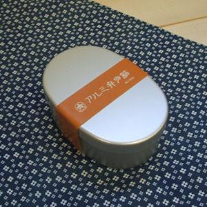 【日本製】昔ながらのアルミお弁当箱 小判型L・内フタ付ちょっと深めのお弁当箱