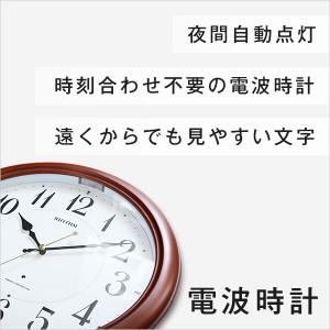 IV 素敵な掛時計暗所秒針停止・夜間自動点灯 メーカー保証1年