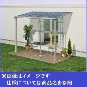 YKK ap テラス屋根 ヴェクター 柱標準タイプ 5間×4尺 フラット型 ポリカ屋根 関東間 600N/m2 1階設置専用