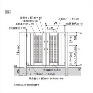YKK ap エクスティアラ門扉シリーズ 3型 両開きセット 門柱仕様 10-16 木調カラー