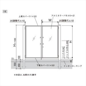 YKK ap 「共用門扉」エクスティアラ門扉シリーズ 5型 片開きセット オートクローザ付き門柱仕様 08-1