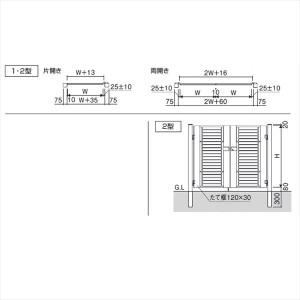 三協アルミ 門扉 マイリッシュ M2型 片開きセット 門柱タイプ 0812