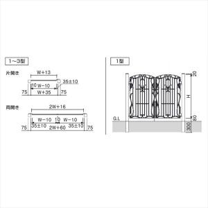 三協アルミ 門扉 フェアル 1型 両開きセット 門柱タイプ 0810 『LHZ-01錠仕様』