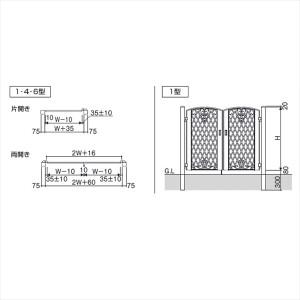 三協アルミ 門扉 キャスモア 1型 両開きセット 門柱タイプ 0812 『LHF-01錠仕様』