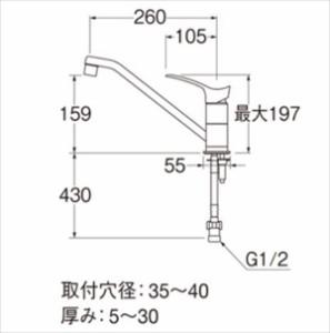 三栄水栓製作所 水栓金具 COULE KITCHEN K8712JV-13