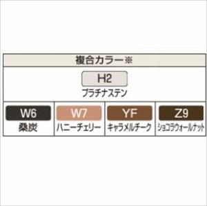 YKK ap ルシアス門扉CS03型 たて太格子 11-16L 片開き 門柱仕様  UME-CS03 複合カラ
