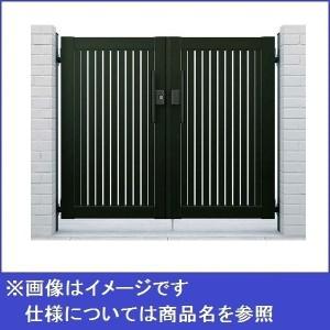 YKK ap シンプレオ門扉4型 両開き 門柱仕様 11-18L  HME-4 『たて太格子デザイン』