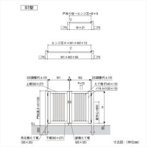 YKK ap シンプレオ門扉S1型 片開き 門柱仕様 06-12 HME-S1 『たてスリットデザイン』