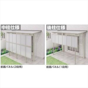 四国化成 スマート トップ オプション 前面パネル 中柱・後柱仕様 1段タイプ 延高 連棟ユニット用 間口36