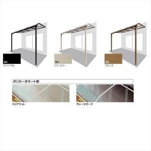 四国化成 バリューテラスE Fタイプ 連棟セット 標準桁タイプ 標準高 1.5間(2730mm)×7尺(207