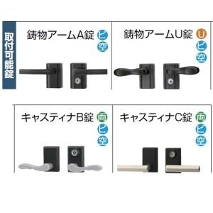 リクシル TOEX コラゾン3型門扉 04・08-10 門柱・親子開きセット 『リクシル』