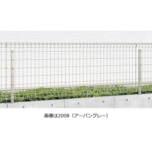 三協アルミ ロンバス2 1型 自在柱タイプ 2010 本体 『スチールフェンス 柵』