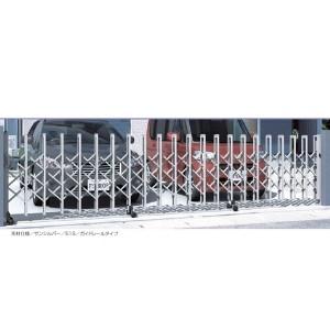 三協アルミ エクモアL 33DO キャスタータイプ 形材仕様 片開き親子セット NGD-L 『カーゲート 伸縮