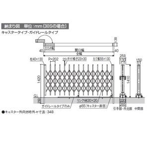 三協アルミ エクモアMH 53DO キャスタータイプ 形材仕様 片開き親子セット NGD-MH 『カーゲート