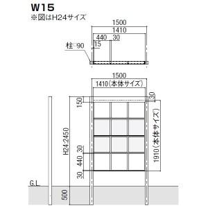 リクシル TOEX Gスクリーン 角格子タイプ クリアマットパネル段数 3段 基本本体 H29 W15 『アル