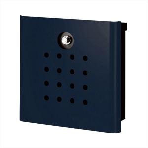 オンリーワン ヴァリオ ネオ スキン パンチ 壁掛けタイプ(ダイヤル錠付) NA1-OA02NB 『郵便ポスト』 ナイトブルー