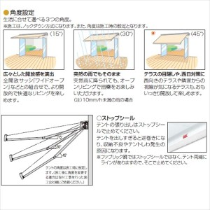 YKKAP オーニング サンブレロ Type01 関東間 間口 1間(1,820mm)×奥行 1,327mm 手動式 布地:ポリエステル調テント(防炎加工