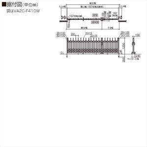 四国化成 バリューアコーA2型 ペットガードタイプ 両開き親子タイプ F610W 『カーゲート 伸縮門扉』