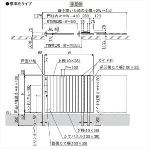 YKK ap ルシアススライド BW03型 標準柱 14-12L 片引き 片面シリンダー錠セット 『たて板張り