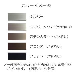 安田株式会社 一般形材 アルミT型バー 定尺 L=4,000 1.0×15×16(mm) 【外構DIY部品】 シルバー