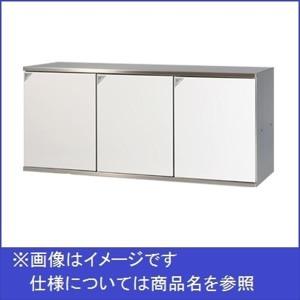 田島メタルワーク 多目的小型ボックス パーソナルボックス PX-3-3 施錠機能なしタイプ PersonalB