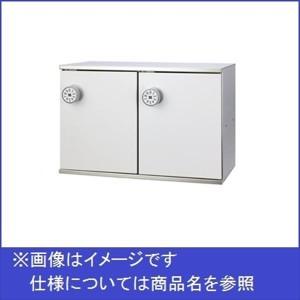 田島メタルワーク 多目的小型ボックス パーソナルボックス PX-3-2D 施錠機能ありタイプ CLダイヤル錠