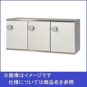 田島メタルワーク 多目的小型ボックス パーソナルボックス PX-3-3D 施錠機能ありタイプ CLダイヤル錠