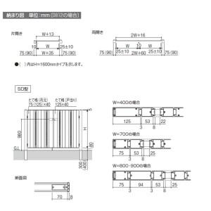 さびに強いアルミ形材門扉 三協アルミ フレイナ SD型 片開きセット 内開き門柱タイプ 0814 形材タイプ