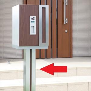 トーシン ダブルボックスポスト用 専用スタンド PO-WBOX-PL 『郵便ポスト』 の画像