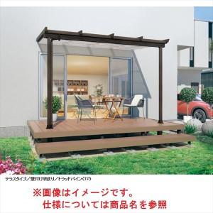 三協アルミ 1階設置型テラス ナチュレNN型 ロング柱 4.0間×5尺 壁付け納まり 600タイプ 関東間 2