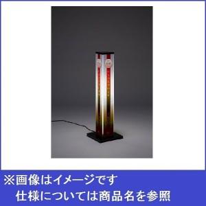 テラモト ミセル 優雅灯15(内照式) 600 OT-559-770-8