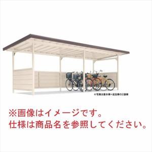 自転車置き場 ヨド物置 YOKC-280SA 2段壁仕様 基本棟  『公共用 サイクルポート 屋根』 シャイン